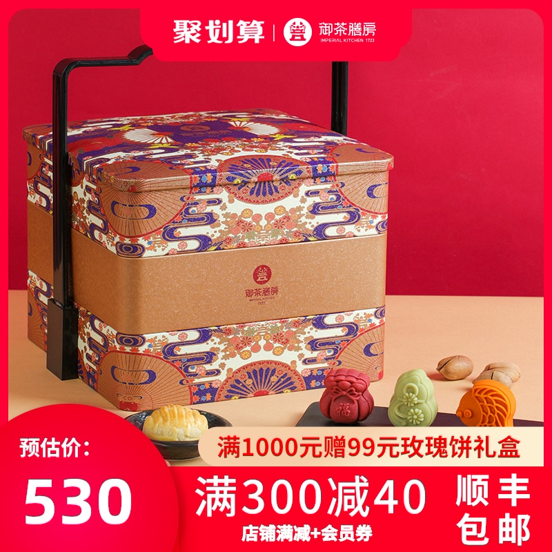 Royal tea room annual pastry heart nut gift box high-end New Year gift elders Spring Festival gift special gift package