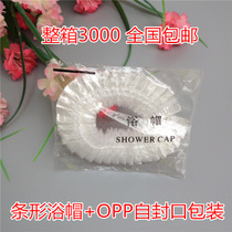 Hotel room hotel disposable shower cap transparent waterproof hotel disposable toiletries wholesale