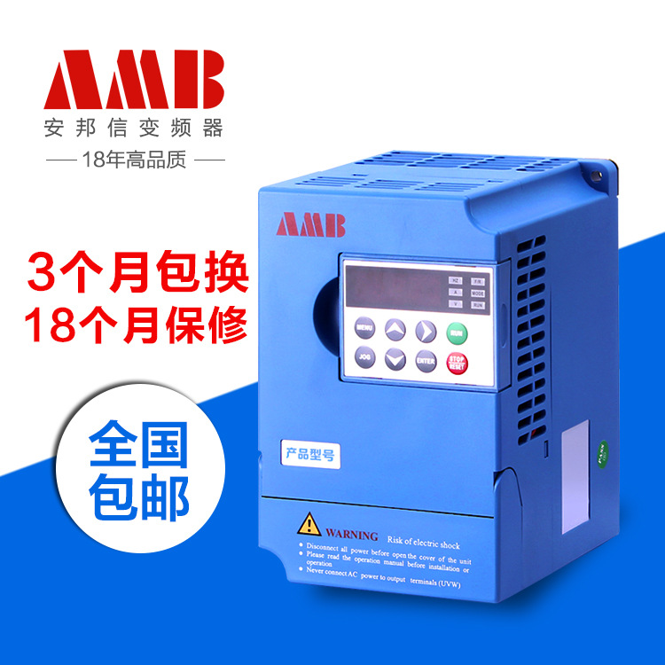 New Ampang Inverter AMB100-4R0G/5R5P-T3 Three Phase 380v 3R7G-T3