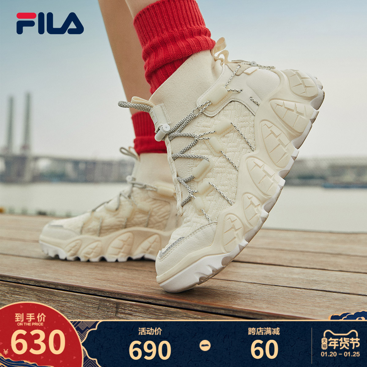 FILA Fila official Gao Yuanyuan same style old shoes women 2020 winter new high-top sports Apennines