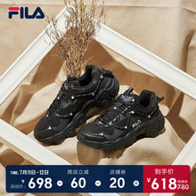 FILA FILA official cat claw shoes couple dad shoes new casual retro sports shoes for women and men in 2020 summer