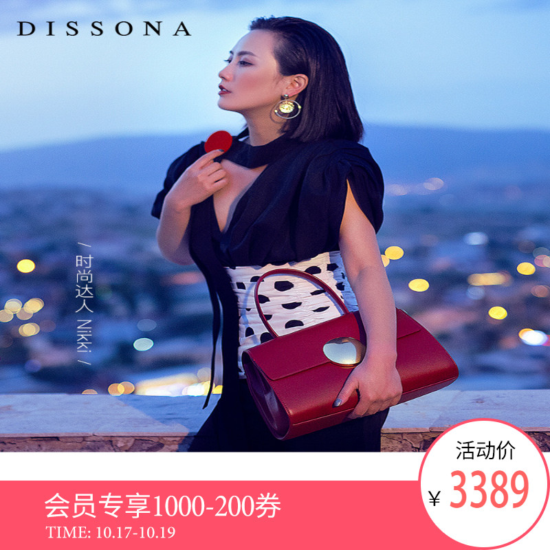 DISSONA Di Sanna handbags fashion Europe and America handbags Retro simple satchel leather bag killer bags