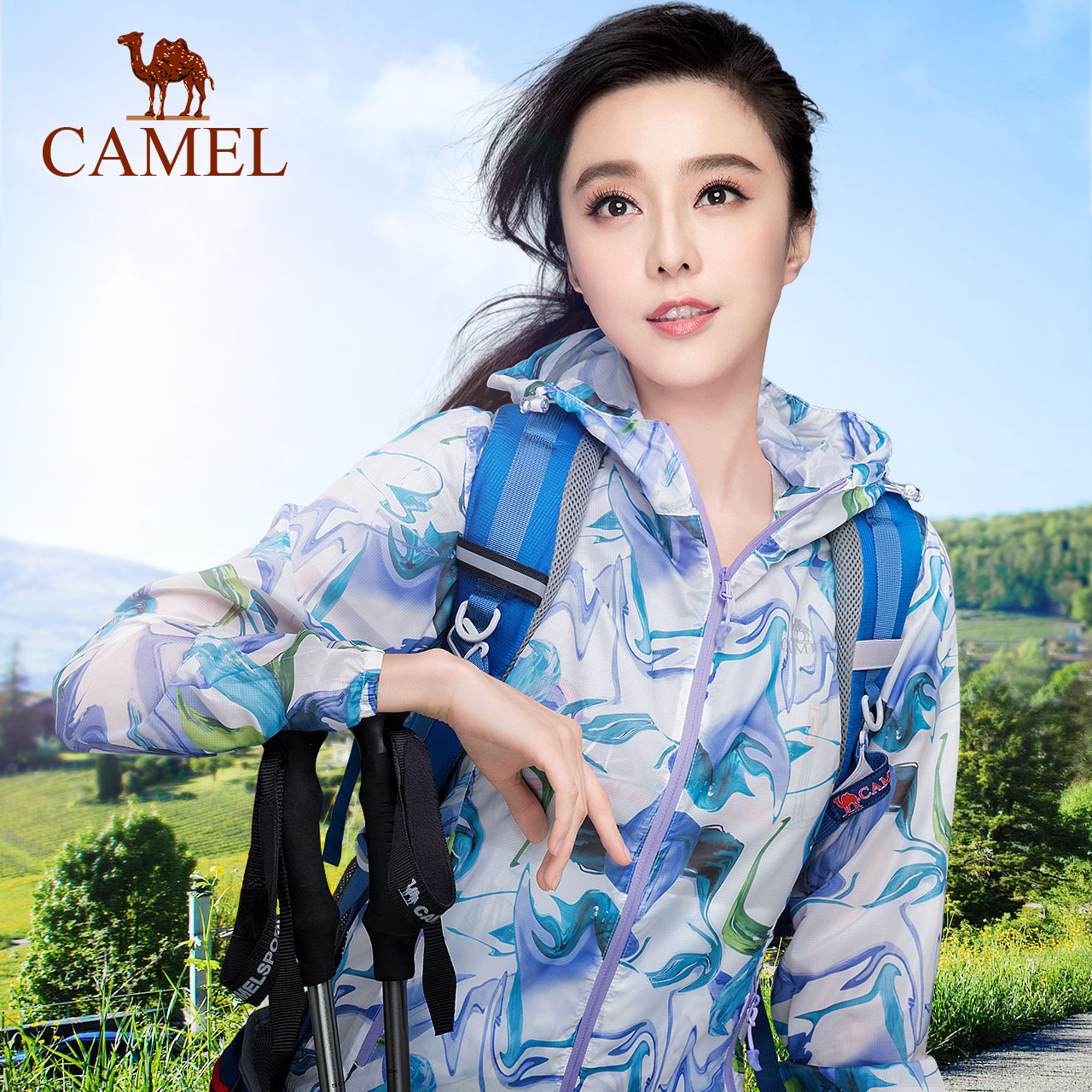 Camel skin clothing female outdoor breathable sun protection clothing female short UV protection sunscreen clothing sports windbreaker jacket