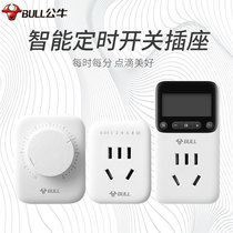 Bull timer phone anti-overcharge automatic power-off multi-function timer switch socket