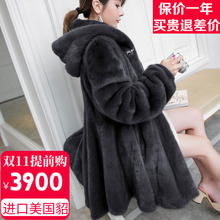 New Haining Fur Mink Female Capped Mink Mid-long Fur Overcoat Korean Edition Imported Mink Overcoat