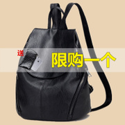 Backpack bag bag Korean female personality all-match Mommy 2017 new tide fashion leather backpack Pu