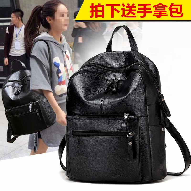 Ms. Shoulder Bag 2019 New Korean Version Baitaochao Backpack Soft Leather Leisure Fashion Travel Large Capacity Bookbag
