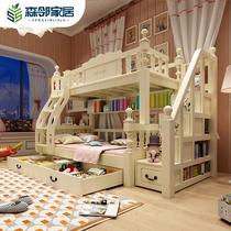 Двухъярусная деревянная кровать двухъярусная кровать с высокой и низкой кроватью для девочек принцесса вторая кровать детская комната небольшая семейная кровать из цельной древесины