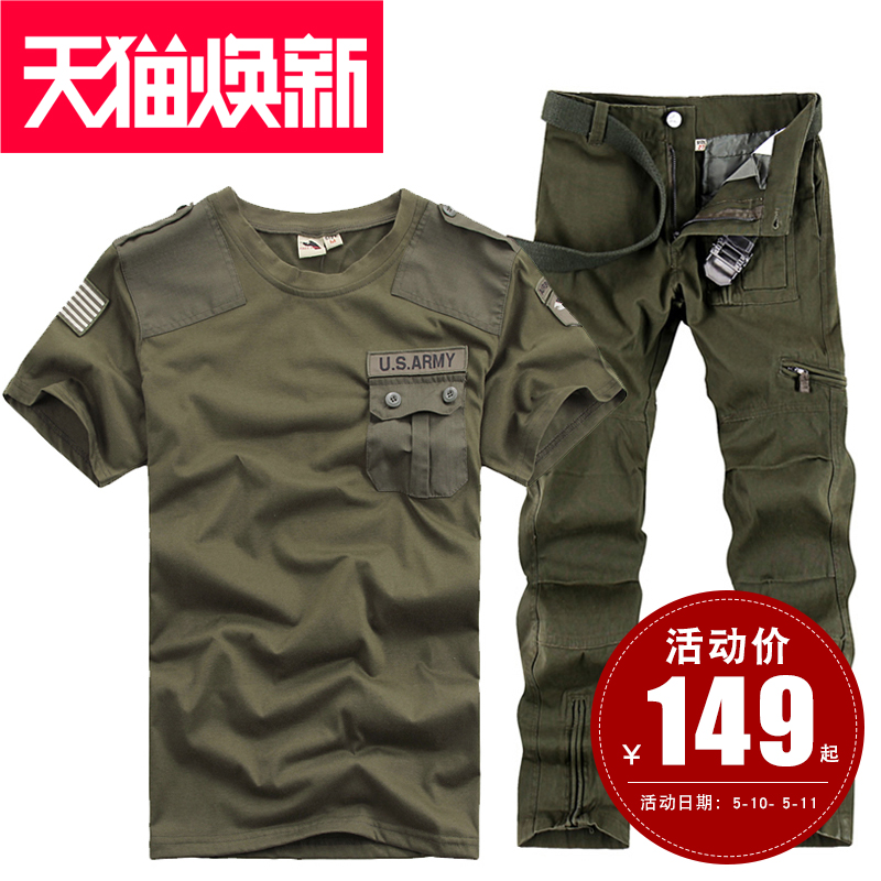 Outdoor camouflage suit men's summer short-sleeved wear-resistant work training clothes female authentic special forces uniform uniform