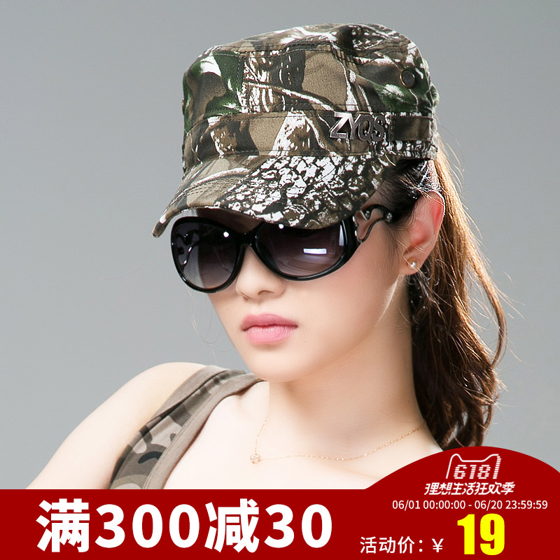 Outdoor camouflage hat men and women cap army fan tactical military cap couple training sports sunshade flat cap