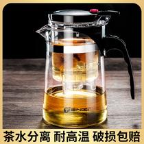 Tianxi tea cup Tea water separation office filter glass Tea set cup Personal Kung Fu elegant teapot