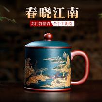 Yixing tasse de sable violet pour hommes et femmes grande capacité à la main Chinois rétro tasse de thé Original mine thé bureau tasse deau