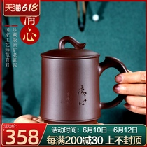 Yixing purple sand cup raw ore purple mud pure handmade non-ceramic single cup with cover household large capacity men and women style