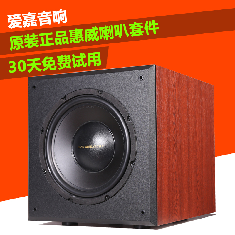 Aijia PA120 with hivi ss12 speaker fever active subwoofer 12-inch theater overweight subwoofer speaker