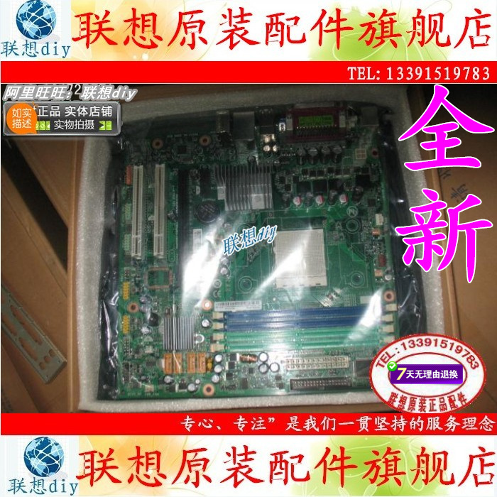 Original Lenovo Qitian m550e main board Lenovo 780g main board l-a780 m2rs780mh with DVI interface