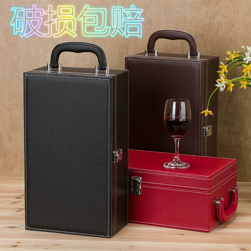 Red Wine Box Double Red Wine Gift Box Spot Red Wine Carton Wooden Box Customized Wine Packaging Box Spot Mail
