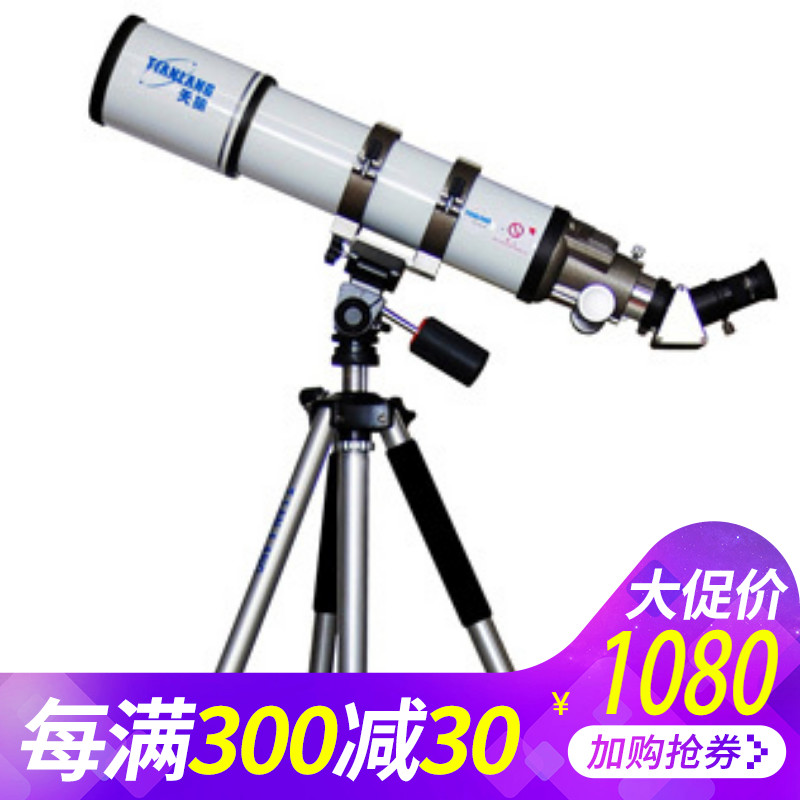 Sirius & ldquo; New Starting Point & rdquo; Three-year Quality Assurance of TD-80TS/80480 Astronomical Telescope in Jiangsu Province