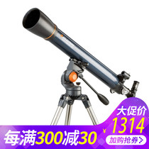 Star Trent 90AZ Refractive Astronomical Telescope Star View