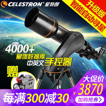 High-resolution Deep Space Speciality of Star Trung Automatic Star Finding NexStar 102 SLT Refractive Astronomical Telescope
