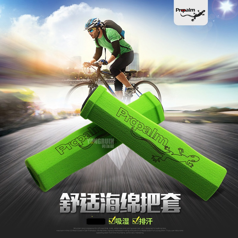 Propalm gecko set sponge set bicycle set mountain bike sponge shock absorber set riding equipment