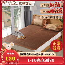 Mercury home textile bamboo mat 1 8m bed foldable student dormitory mat 1 5m summer air conditioning bamboo mat