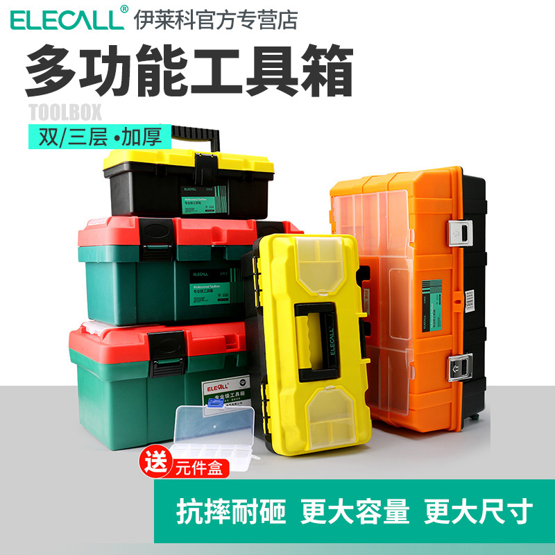 Hardware toolbox household storage box set large industrial portable plastic empty box car storage box