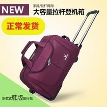 Сумка для путешествий мужская и женская переносная дорожная сумка большая емкость багажная сумка посадочная сумка складная сумка для путешествий