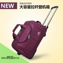 Trolley bag travel men and women portable travel bag large luggage bag boarding luggage folding short travel bag