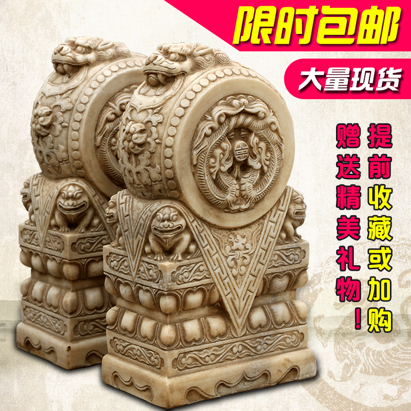 Stone Sculpture Gate Pier Gushi Household Stone Drum Gate Pier Imitate the Ancient Pair of Stone Drum Gate Pier Lion Gate Pier