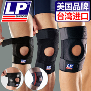 LP sports basketball badminton with knee patella knee meniscus injury and protection of mountain running