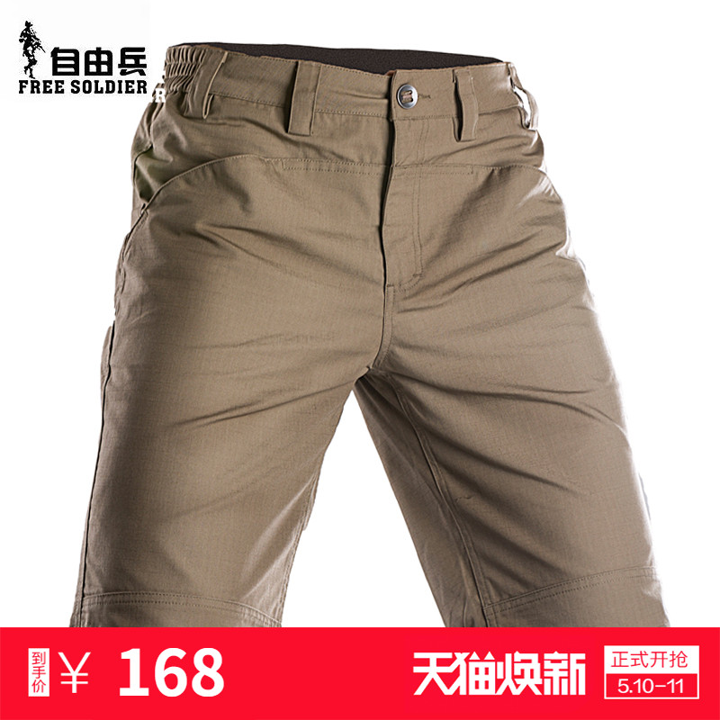 Free outdoor outdoor tactical shorts male spring and summer outdoor shorts military enthusiast wear-resistant breathable five-pants