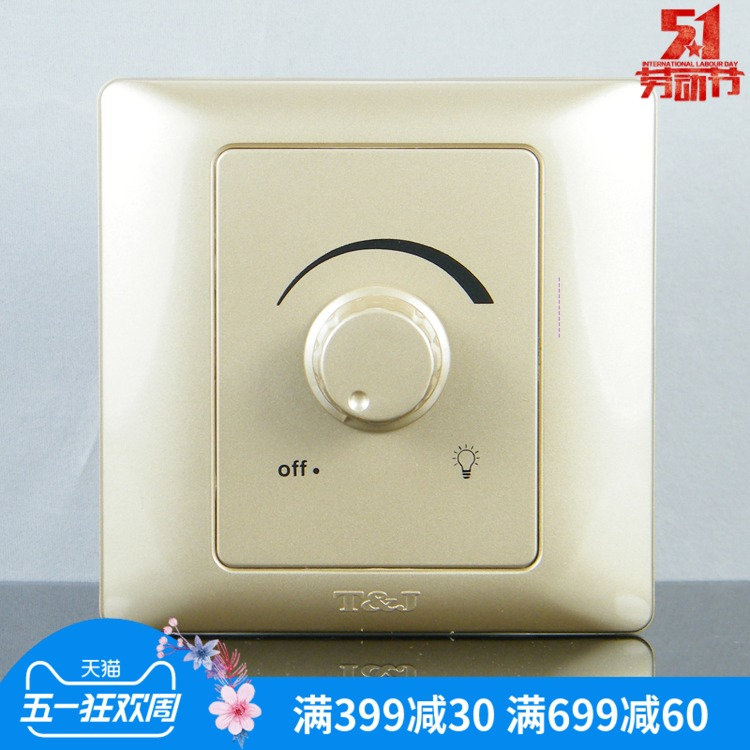TJ-based switch socket panel elegant series 1000W dimming champagne gold