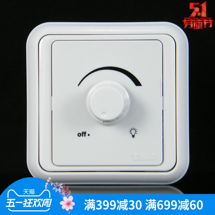 TJ Space-based Switch Socket Switch Panel Monopoly Classic Series Tianjubai 630W Dimming Level Edge