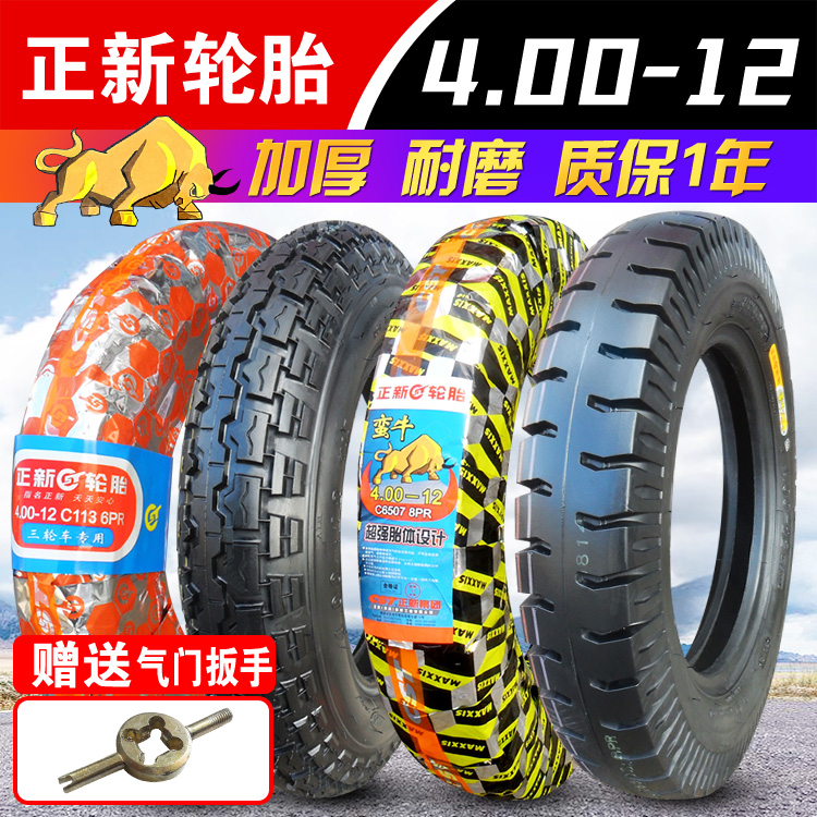 Zhengxin tire 4.00-12 8 layers 16 x 4.0 electric car 4001112 wire tire electric tricyle external tire
