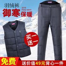 Petit canard hiver vers le bas pantalon hommes à lintérieur et à lextérieur le vieux hommes et femmes épaissie grand chaud vers le bas Coton Pantalon Mâle intérieure