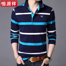 Heng Yuan Xiang spring new cotton long sleeved T-shirt, men's Lapel striped young polo shirt casual men's wear
