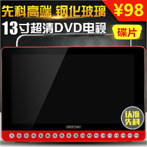 Hsien Ke 13-inch mobile eDVD HD video player with TV portable elderly singing video player 39