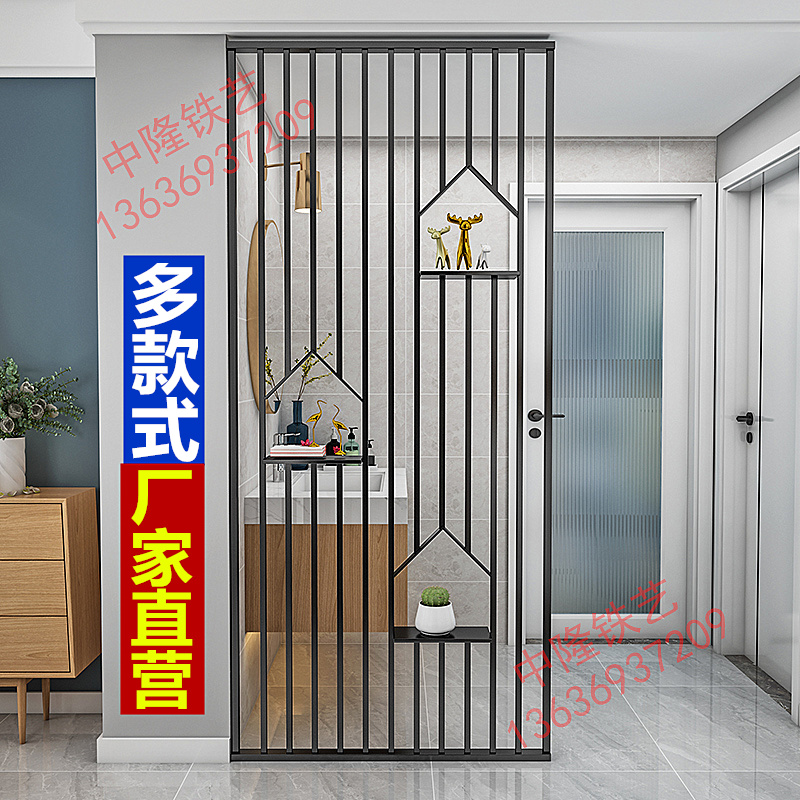 Nordic simple partition screen set into the household hand washing檯 hollow creative partition wall dining room Xuanguan flower rack
