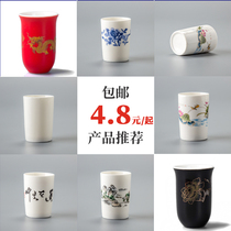Qinghua white porcelain smelling cup set single cup home tea ceremony kungfu tea with tea art accessories tea cup cup tasting cup