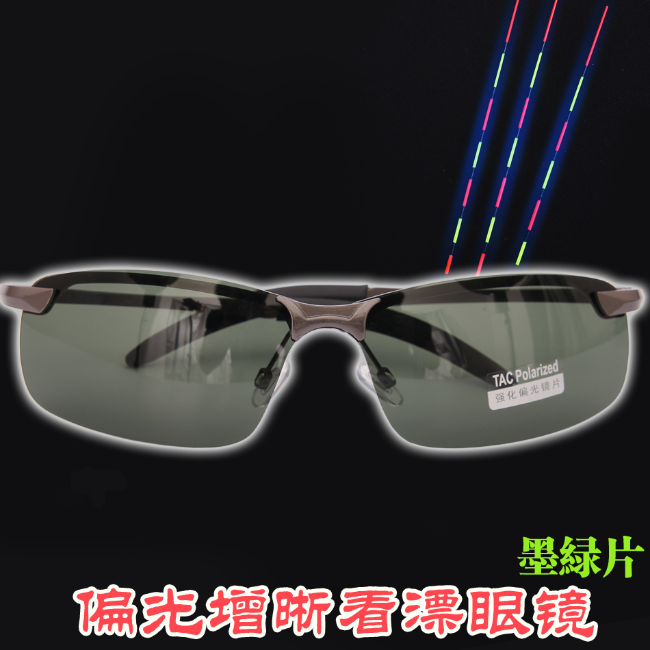 Titanium Alloy Polarizer Motion Lens Polarizing Sunglasses and Sunglasses