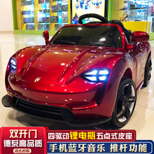 Baby electric car four wheel remote control car can sit rocking four wheel baby car children toy car can sit people