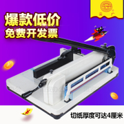Yunnan Guangdong type 858 A3 thick layer of 858A3 thick layer of paper cutting machine cutter cutting cutter cutter thick