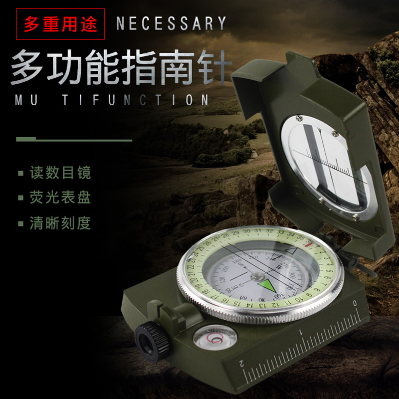 High Precision Outdoor Compass Waterproof Nightlight Precision Professional Directional Compass