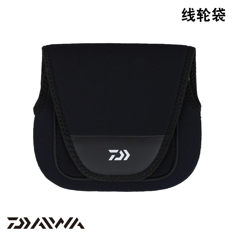 DAIWA/100 MW Line Bag Fishing Vessel Bag Fishing Vessel Bag