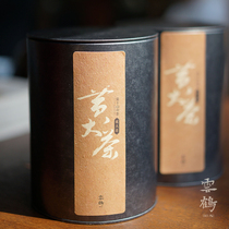 (Second month Collection) Yunhe Mountain House Shen Yunhe System 2021 Mogan Yellow Bud Yellow Tea 250g Collection