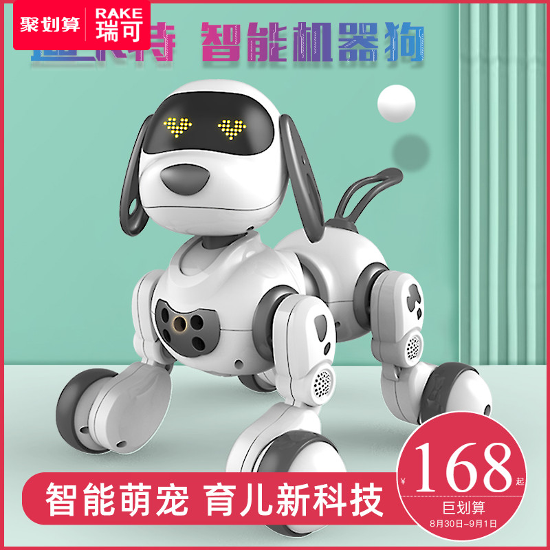 Intelligent Robot Dog Remote Control Animal Dialogue Walking Robot Boys and Girls 1-2-3-6 Years Old Electric Children's Toys 5