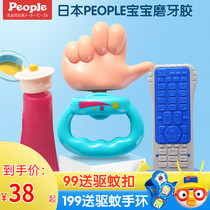 Japanese imported people rice building blocks toys molar gum shaking ring remote control gum-biting newspaper can be gnawed