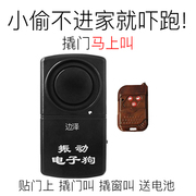 Edge Ze remote control vibration alarm anti-theft door and window household household shop supermarket vibration detection alarm touch