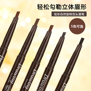 The genuine artifact is waterproof and sweat proof automatic stereo double eyebrow pencil eyebrow brush with South Korea not dizzydo word eyebrow