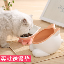 Cat and Kitty Q Cat Bowl Viipet Inclined Rice Bowl Anti-knock Pet Pot Water Bowl Cat Food Dining Ceramic Pot